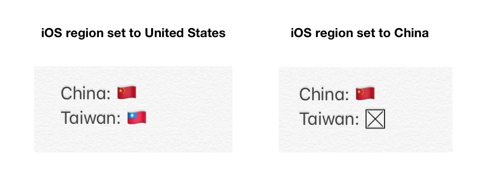 emojipedia-ios-taiwan-flag