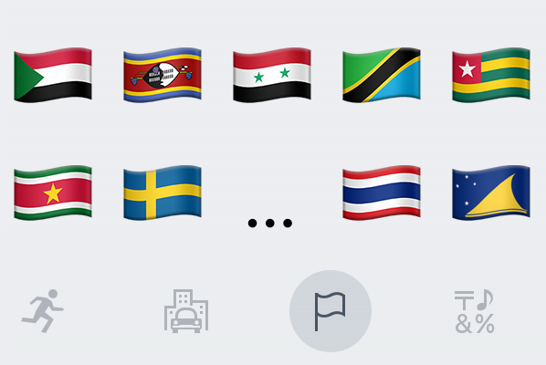 taiwan-flag-emoji-ios-beta