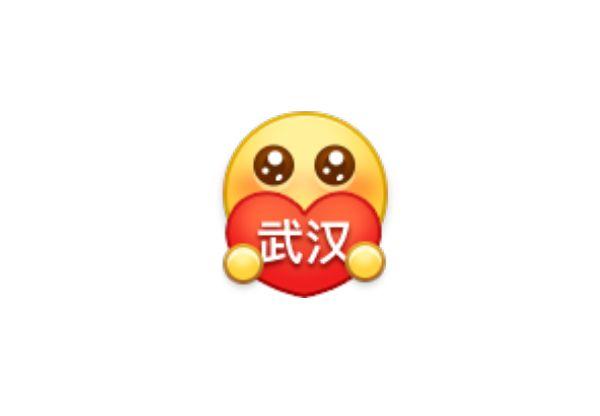 Emojipedia-China-Annual-Emoji-Censorship-Select-Emojis-Come-On-Wuhan
