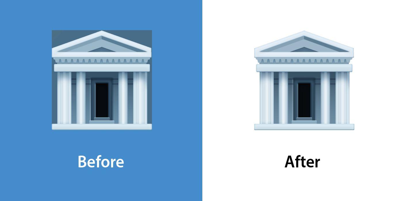 Emojipedia-Facebook-Changelog-Comparison-13_1-Classical-Building