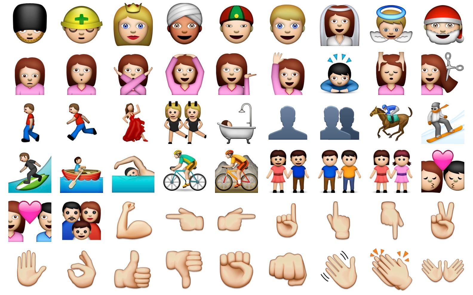 Browse the Emoji Archives